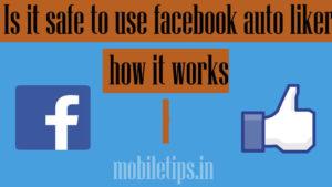 क्या फेसबुक auto liker का उपयोग करना सुरक्षित है