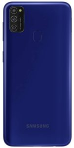 Samsung Galaxy M21 Specification